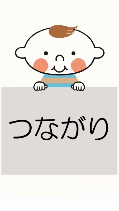 Hope_tunagari