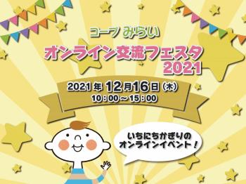 Photo_20211014170001